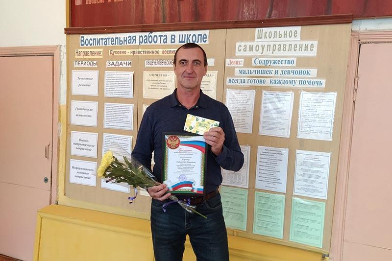 Учитель из Чемерны получил грант Главы Клинцовского района