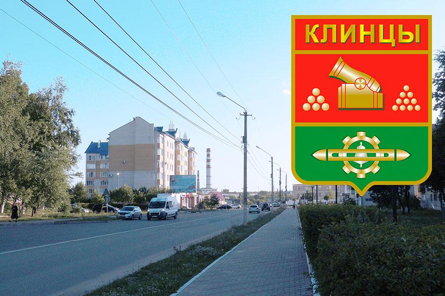 Комплексная рабочая группа оценила радиационную обстановку в Клинцах, Займище и Ардони. «Чернобыльские» статусы города и отнесенных к нему населенных пунктов оставлены без изменений