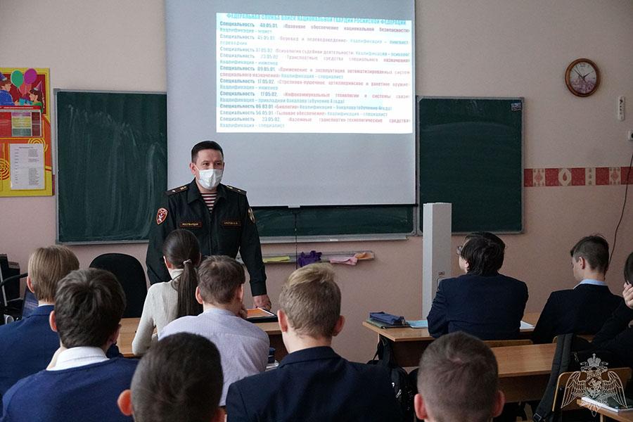 Брянских школьников агитируют поступать в вузы Росгвардии