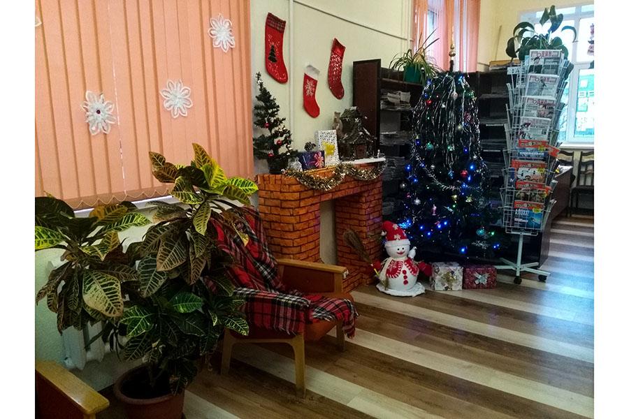 В Клинцах в Центральной городской библиотеке имени Александра Пушкина появилась новогодняя фотозона