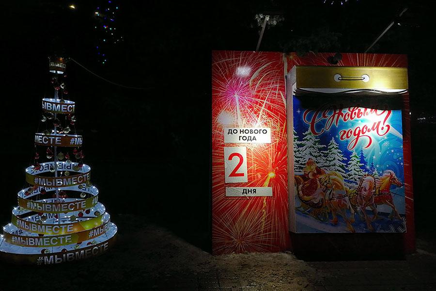 В Брянске установлен огромный отрывной календарь. По нему считают дни до начала нового 2021 года