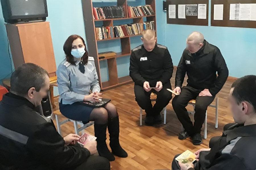 Гештальт-психологический подход применили в Брянской области к осужденным ИК-4