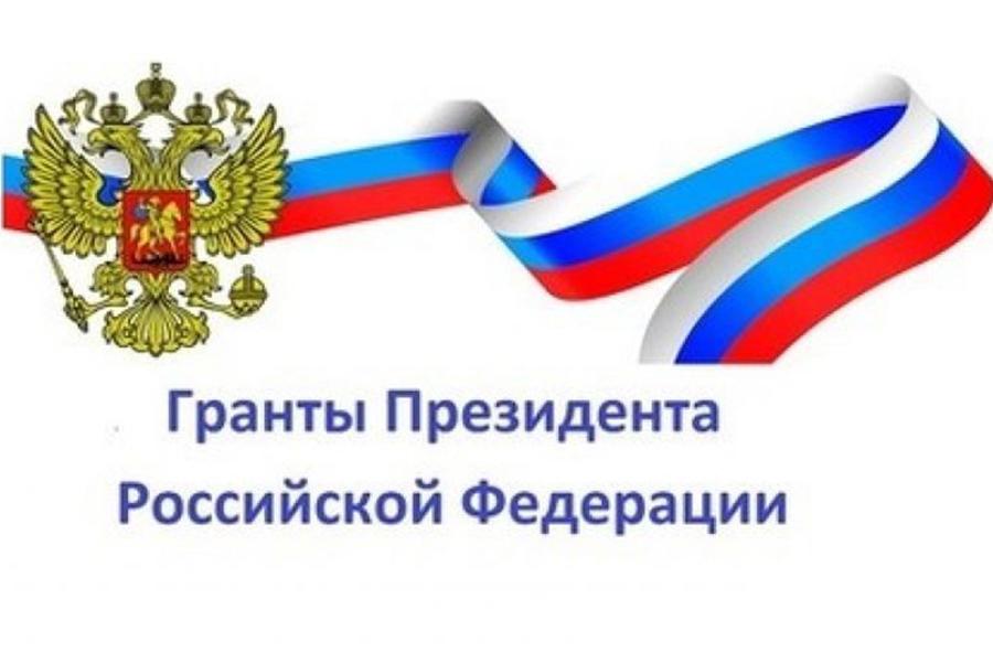 Студент Брянского гуманитарного университета стал обладателем гранта Президента РФ по направлению «Наука»