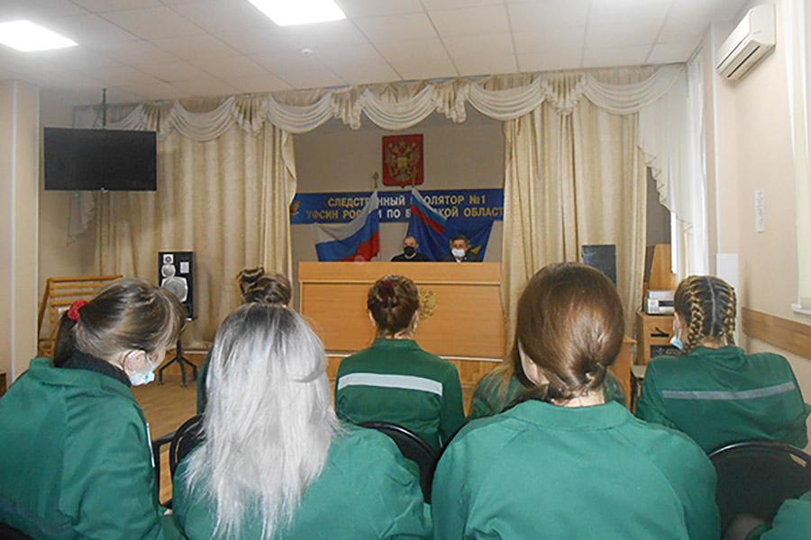 Осужденным хозблоков двух следственных изоляторов Брянской области предоставили возможность получать образование