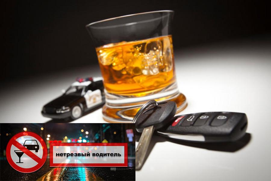 Госавтоинспекция города Клинцы в период с 1 по 10 мая проведет оперативно-профилактическое мероприятие «Нетрезвый водитель»