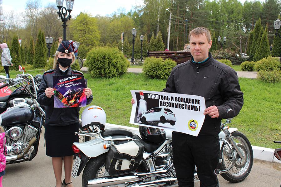 Госавтоинспекция города Клинцы совместно с байкерами провели акцию «Сообщи о пьяных за рулём»