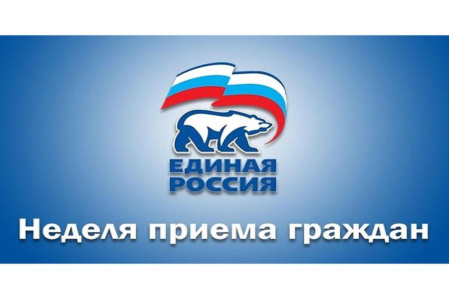«Единая Россия» в своих общественных приемных ждет обращения жителей Клинцов и Клинцовского района, которым нужна помощь в вопросах материнства и детства