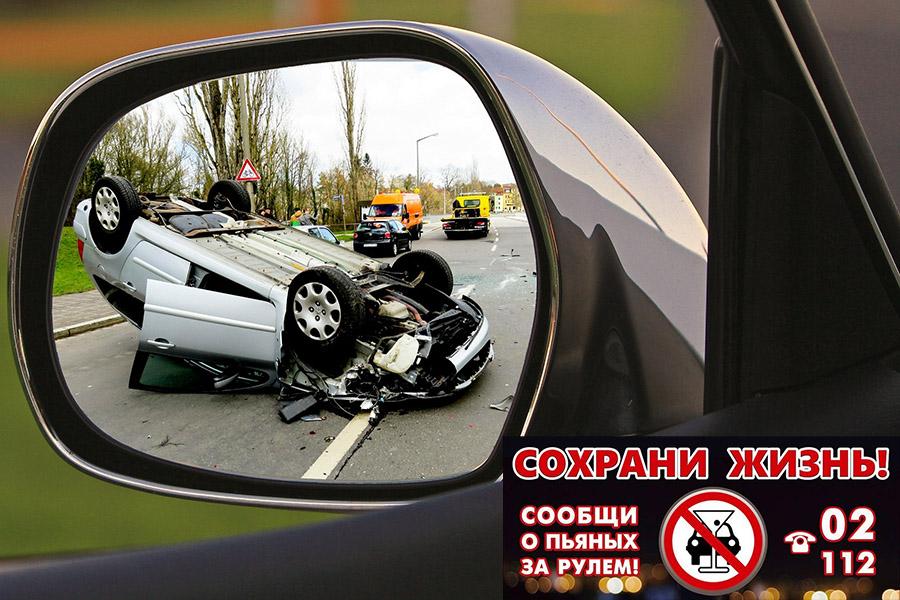 В Клинцах Госавтоинспекция сегодня, 5 июня, продолжит проведение профилактического мероприятия «Нетрезвый водитель»