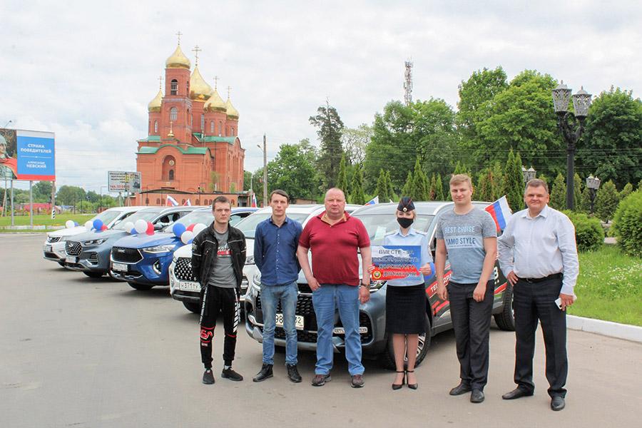 Вчера, 12 июня, сотрудники Госавтоинспекции города Клинцы провели акцию «Россия! Вместе — за безопасность дорожного движения»