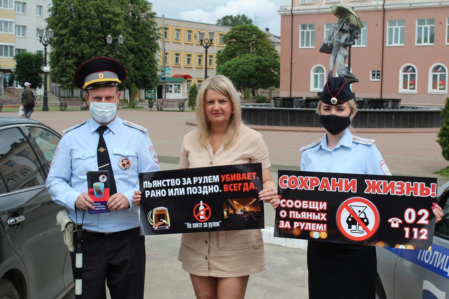 В Клинцах прошла тематическая акция Дорога и алкоголь – несовместимы!»