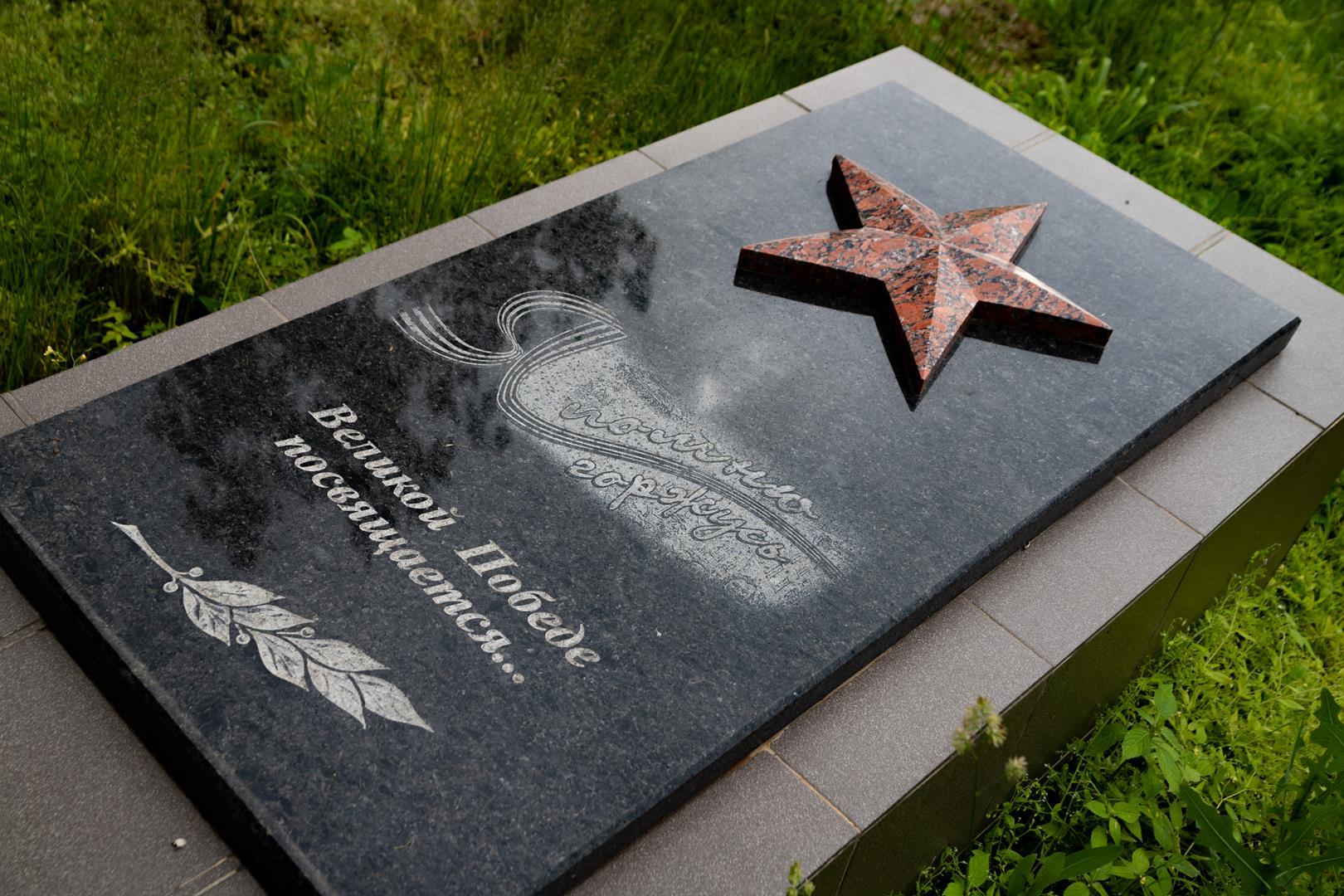 В Ленинском парке, на территории мемориальной зоны, выполнены планировочные работы