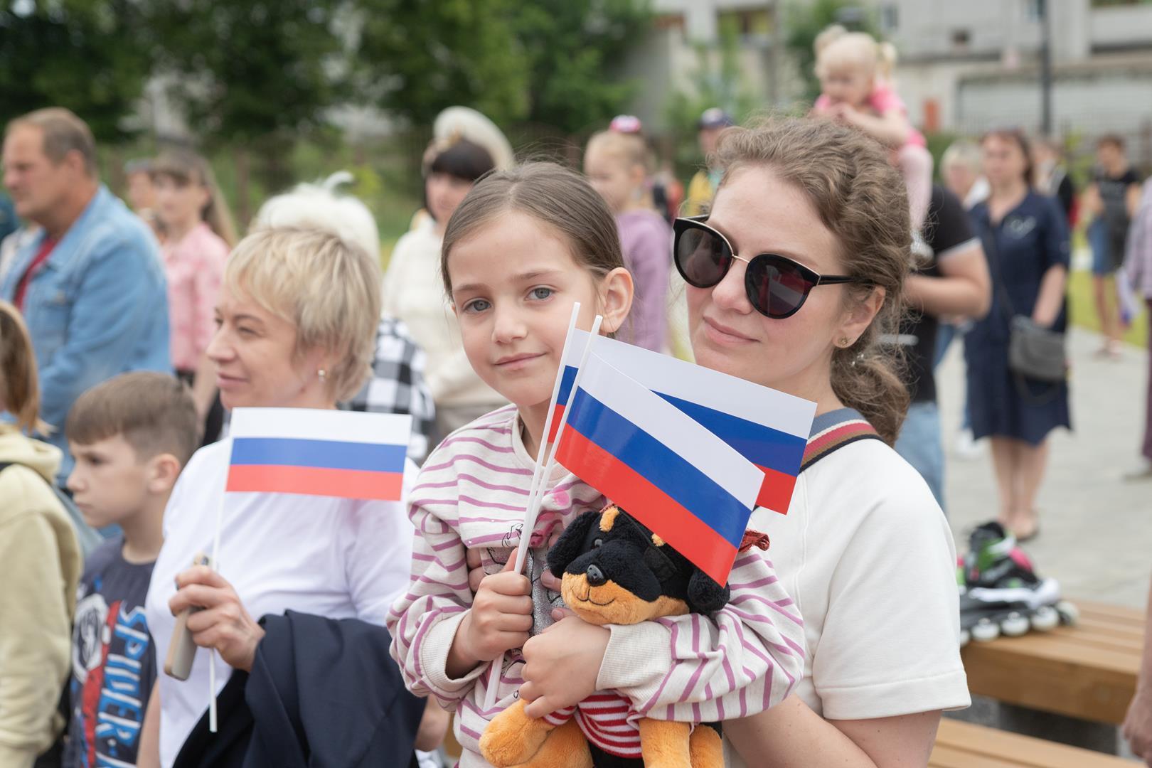 Коротко о праздновании Дня России в Клинцах, в парке им. Вацлава Вороского, 2021 год