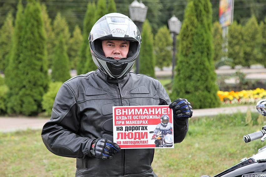 В Клинцах проводится оперативно-профилактического мероприятия «МОТО»