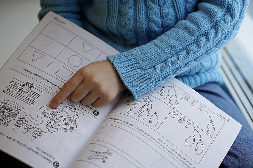 Как получить ЕДВ на школьника?