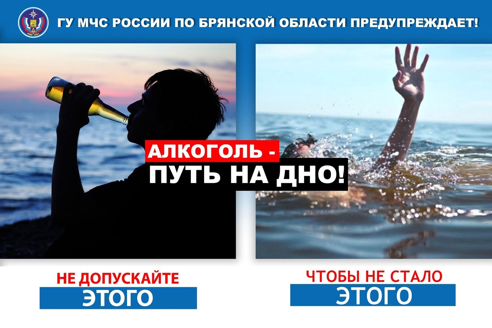 С начала купального сезона в Брянской области утонули 39 человек. Из них – трое дети
