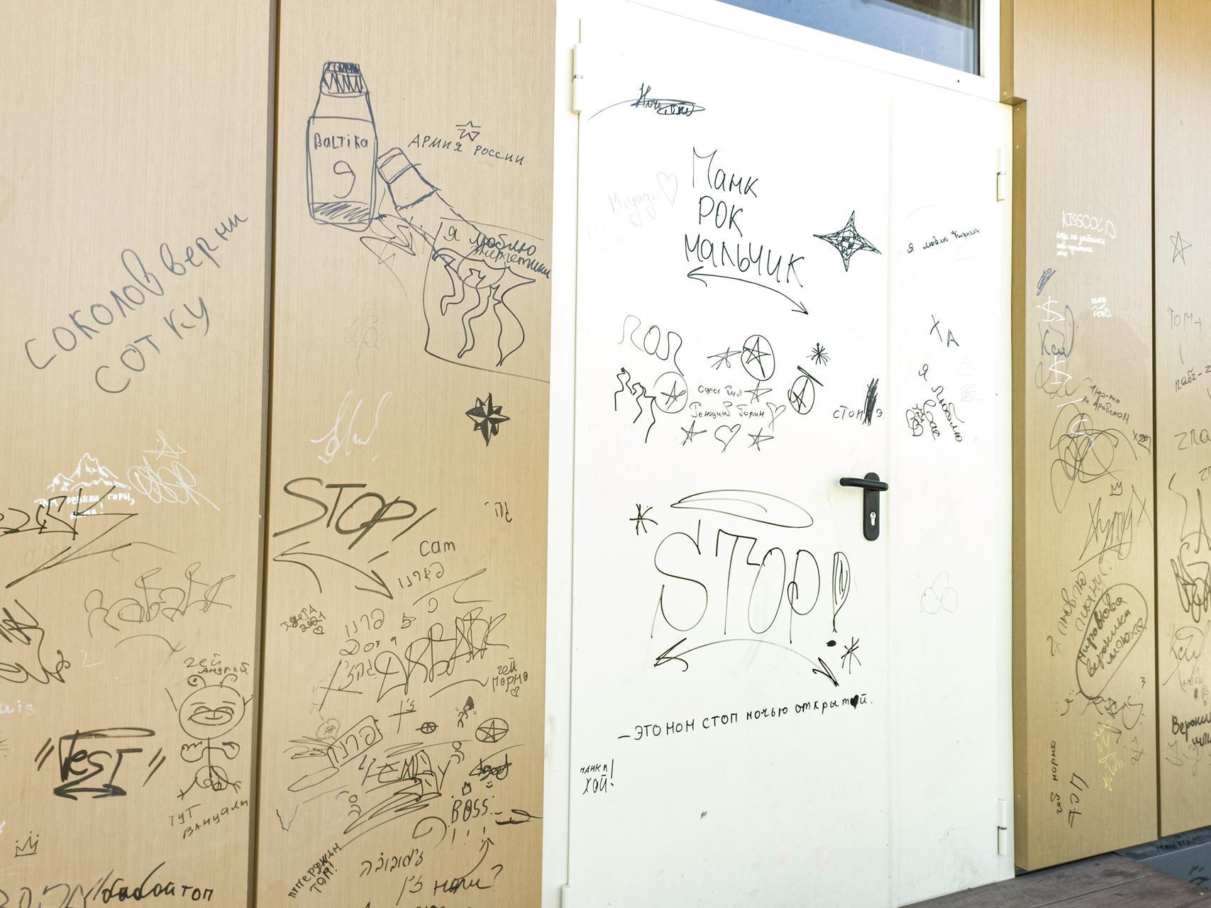 Вандалы-малолетки своими действиями лишили себя права пользоваться в будущем социальными лифтами