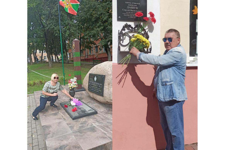 В Клинцах к памятной доске погибшего пограничника при исполнении служебного долга возложили цветы