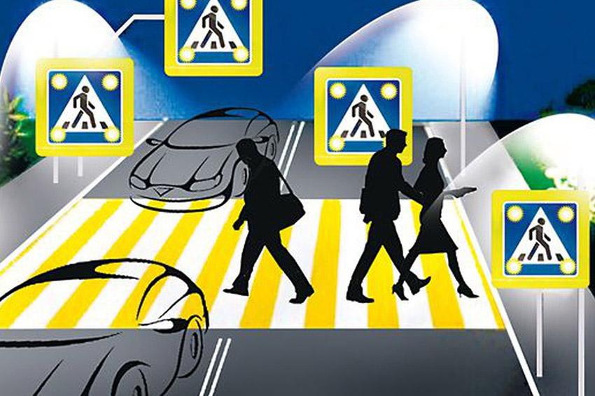 С 4 по 5 сентября в Клинцах проводится оперативно-профилактическое мероприятие «Пешеход на переход»