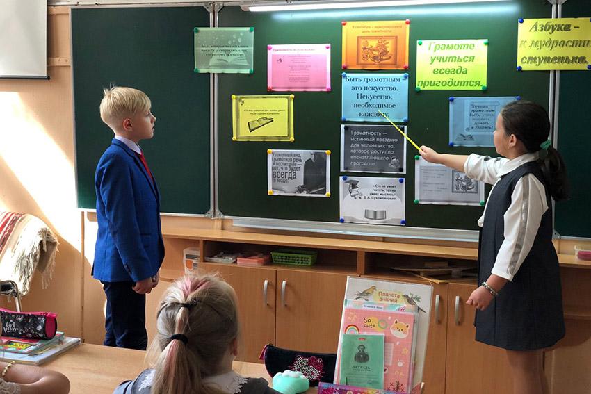 Школьники из Клинцов приняли участие во всероссийском квесте и челлендже формата онлайн