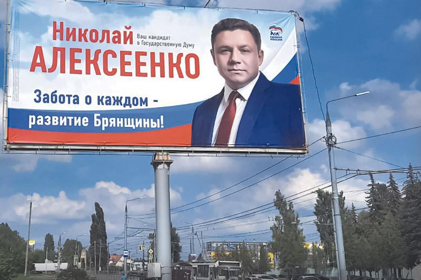 Николай Алексеенко в свою жизнь встроил принцип: не важно откуда ты родом, главное какую ты пользу несешь тому месту, которое стало родным!
