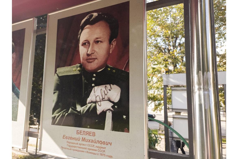 95 лет исполнилось Мистеру Калинка и Русскому Соловью из Клинцов Брянской области
