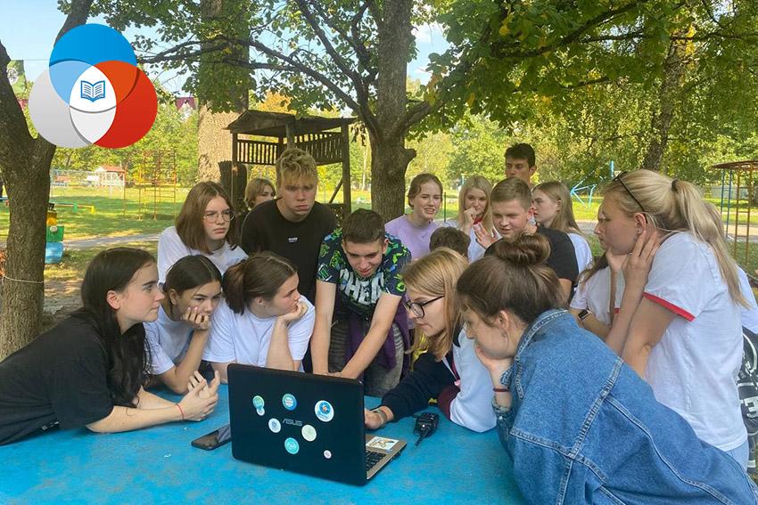 Клинцовские активисты РДШ и советники директоров школ прошли обучение на сборе-старте для активистов «Патриотическое воспитание граждан»