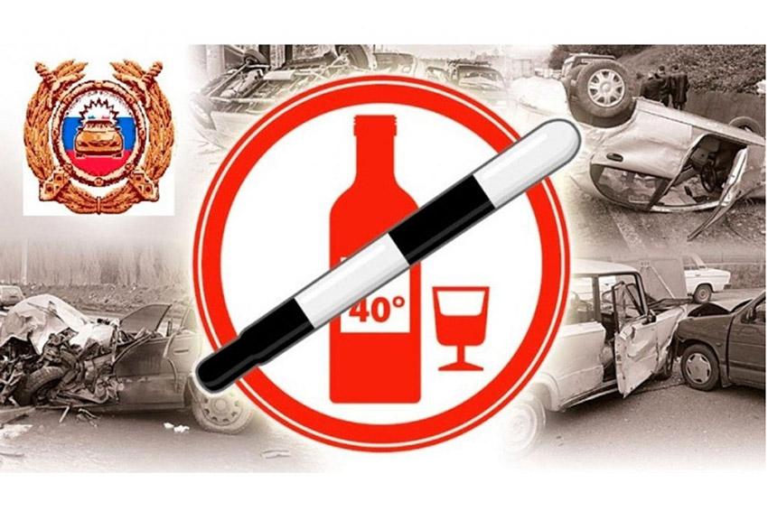 С 24 по 26 сентября госавтоинспекторы проводят оперативно-профилактическое мероприятие «Нетрезвый водитель»
