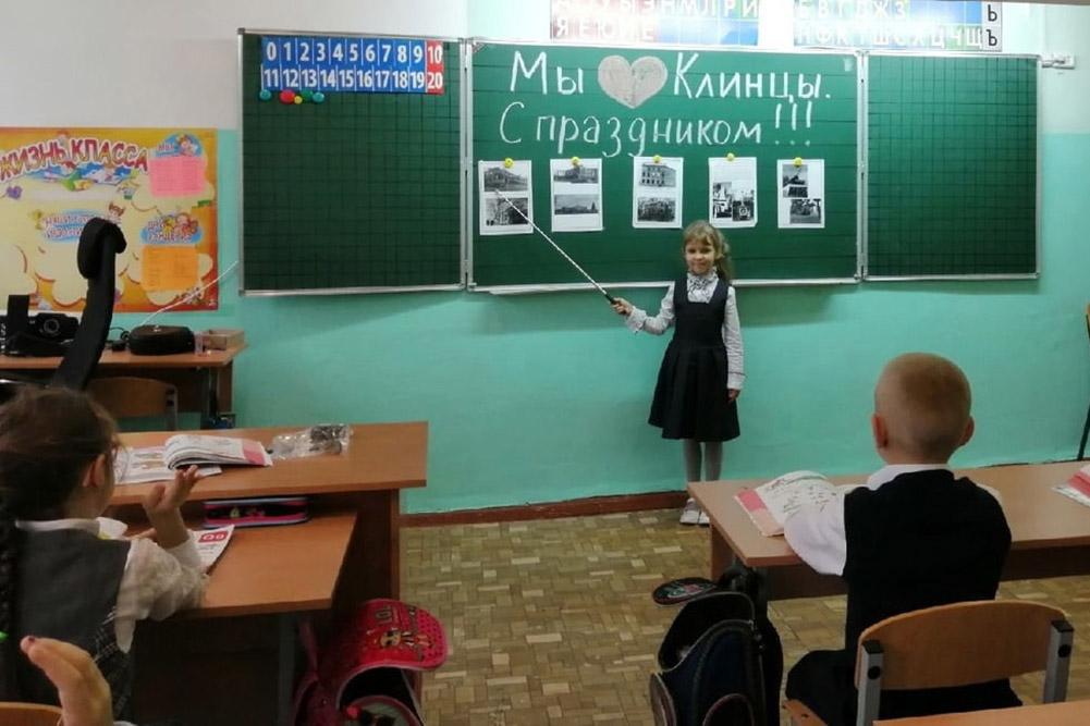 В Клинцах активисты Российского движения школьников провели внутриклассовые акции «Клинцы – любимый город!»