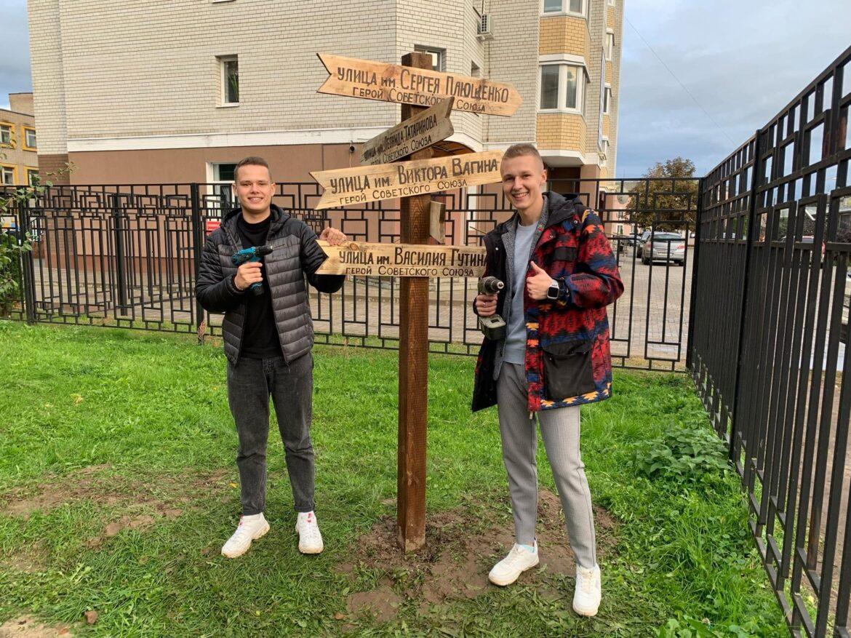 В Клинцах на территории третьей школы установлен знак «Направление — Подвиг!»