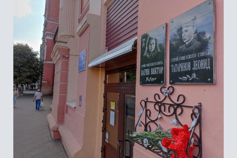 К памятным табличкам танкистам Героям Советского Союза Виктору Вагину и Леониду Татаринову возложили цветы
