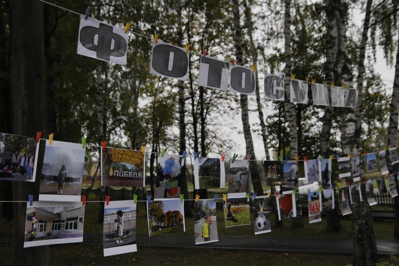 Российское движение школьников в Клинцах проводит акцию «Фотосушка»