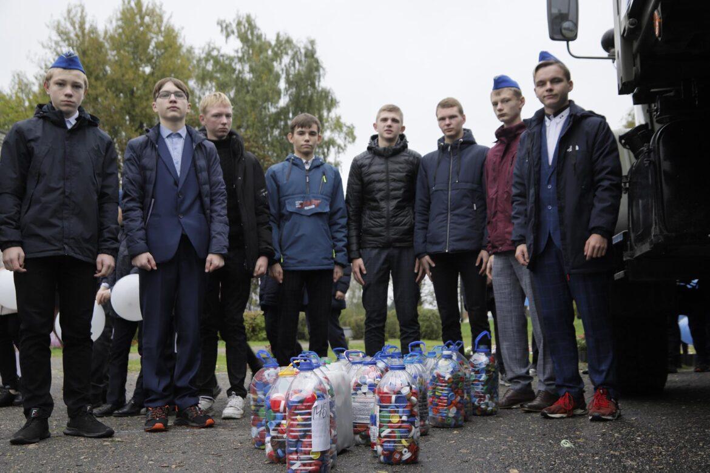 В Ардонская средняя школа поздравляет жителей Клинцов с Днем города