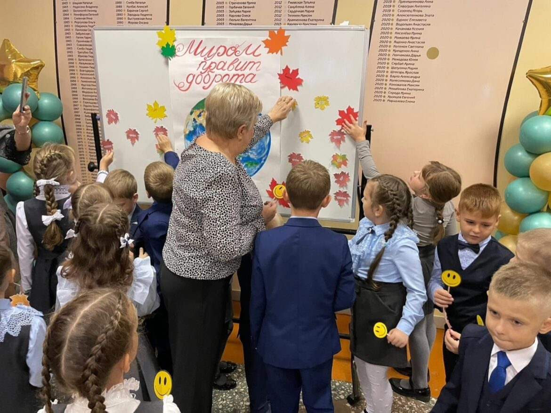 В Клинцах, в гимназии им. Юрия Гагарина, детей решили учить доброте