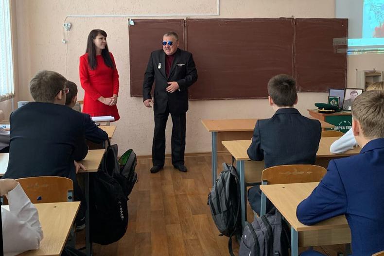 В Клинцах, в гимназии им. Юрия Гагарина, прошел Урок мужества